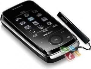 Philips-Xenium-X510 2