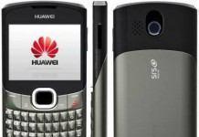 Como Reiniciar, Resetear, Liberar Celulares Huawei (Gratis) 2